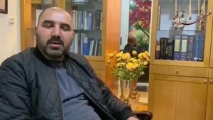 فیلم صحبت های بیمار بعد از درمان تومور مغزی
