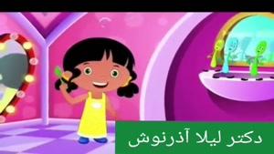 فیلم آموزش مسواک زدن به کودکان