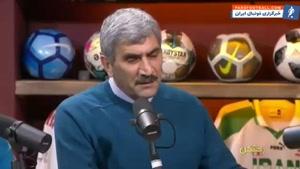 افشاگری های  نادر محمدخانی در مورد علی پروین