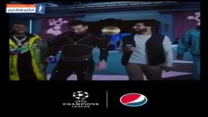 تبلیغ جالب پپسی با حضور مسی،پوگبا،استرلینگ،صلاح