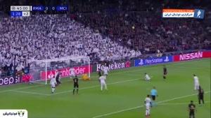 خلاصه بازی رئال مادرید 1-2 منچسترسیتی