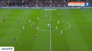 خلاصه بازی بارسلونا 2-1 لوانته