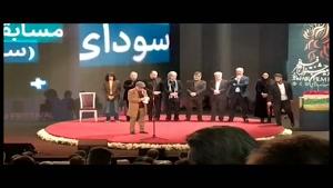 جایزه ویژهی هیئت داوران سی و هشتمین جشنواره فیلم فجر