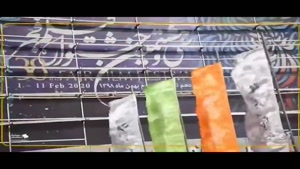 روز هشتم جشنواره سی و هشتم فیلم فجر