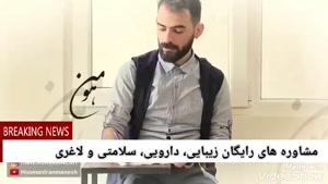 امتحانات پسران در ایران:))))))
