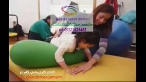 مرکز توانبخشی کودکان 09121623463| فردیس خیابان سعدی فرعی  تک