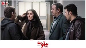 تریلر فیلم سینمایی پیلوت