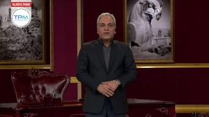 تیکه سنگین مهران مدیری به سانسور کردن تلویزیون