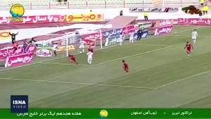 گل های برتر هفته 18 لیگ برتر فوتبال جام خلیج فارس
