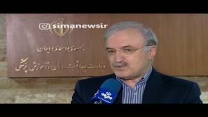 وزیربهداشت: بزودی ماسک رایگان در تمام نقاط توزیع می شود
