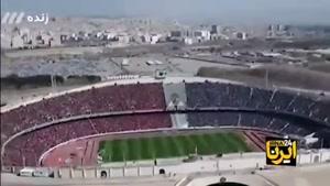 دربی تهران خود خود فوتبال
