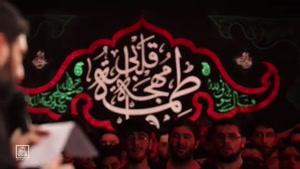 حاج سید مجید بنی فاطمه زمینه دهه دوم فاطمیه