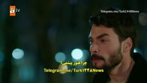 سریال هرجایی قسمت 34 با زیر نویس فارسی/لینک دانلود توضیحات