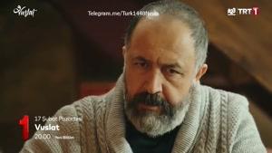 سریال وصلت قسمت 41 با زیر نویس فارسی/لینک دانلود توضیحات