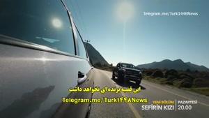 سریال دختر سفیر قسمت 10 با زیر نویس فارسی/لینک دانلود توضیحا