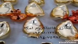 قیمت دستگاه مخمل پاش09213896022پودر مخمل//چسب مخمل ضدآب