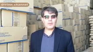 کشف ۵۴ میلیون عدد دستکش در انباری در جنوب تهران