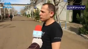 درد دلها و مشکلات کارگران کارخانهجات قزوین در روزهای کرونا