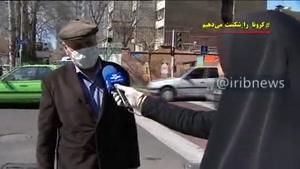 وضعیت ماسک های رها شده در شهر