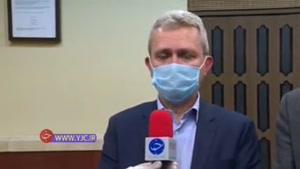 نمایندگان سازمان جهانی بهداشت در تهران
