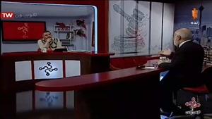 سوال مجری تلویزیون ازدبیر شورای فرهنگ عمومی کشور روآنتن زنده