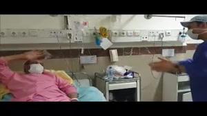 آخرین گزارش از بیماران کرونا در بیمارستان هاجر تهران