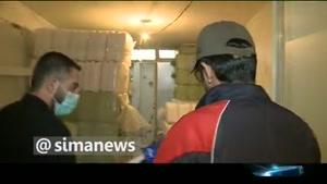 کشف مواد ضدعفوني غير استاندارد در شمال تهران