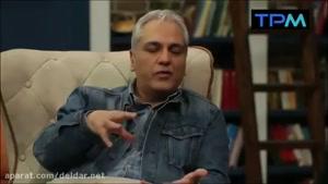 برنامه کتاب باز با حضور مهران مدیری