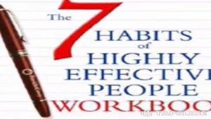 بخش اول از بازخوانی خلاصه کتاب هفت عادت مردمان موثر