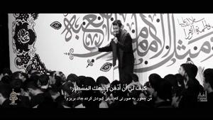 دانلود مداحی ترکی : يارالي زهرا (زهرا ی مجروحم)|مهدی رسولی