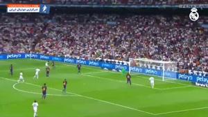 برترین گل های رئال مادرید در دیدار ال کلاسیکو