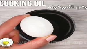 آموزش رنگ کردن تخم مرغ هفت سین