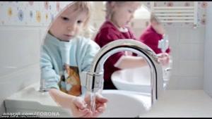 سایت دالفک - چطوری کودکم به ویروس کرونا مبتلا نشود؟