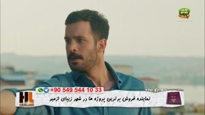 سریال کلاغ دوبله فارسی قسمت 63