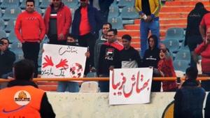 حضور بهتاش به عنوان دروازه بان تیم نساجی در استادیوم آزادی