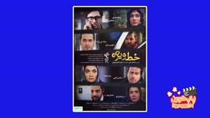 درباره پرفروشترین فیلم سینمای ایران بیشتر بدانید