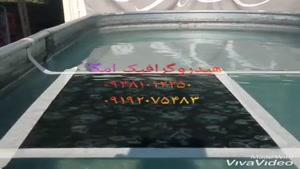 اموزش دستگاه هیدروگرافیک09192075483پودر مخمل/چسب مخمل