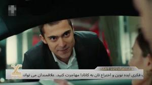 Mp4 Ir سریال سیب ممنوعه دوبله فارسی قسمت 137