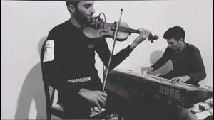 یه آهنگ شاد و پر انرژِی با ترکیب ویولن و ارگ