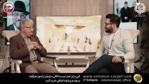 گفتگوی شیرین با بابا پنجعلی پایتخت