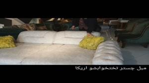 مبلمان منزل راحتی چوبکده ایرانیان