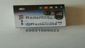دوربین وای فای مینی دی وی مدل HD Q7 دوربین ریز Radarcctv