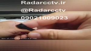 معرفی و آموزش نصب ریز ترین دوربین مخفی وایرلس فلتی  Radarcct