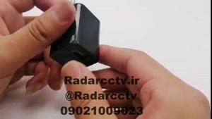 شارژر موبایل دوربین دار ، دوربین مخفی طرح شارژر وایرلس Radar