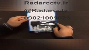 دستگاه فرکانس یاب ، شنود یاب ، دوربین یاب مدل 308 Radarcctv@