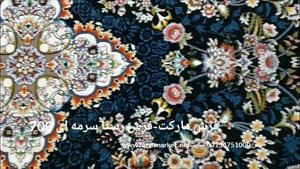 فرش مارکت -فرش کاشان - فرش 700 شانه رستا سرمه ای گلبرجسته