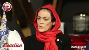 صحبتهای تند و تیز الهام چرخنده درباره خواهران منصوری
