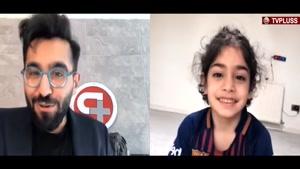 اولین گفتگوی آرات بعد از سورپرایز غافلگیرانه توسط لیونل مسی