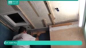 آموزش نصب کناف روی دیوار و سقف برای مبتدیان
