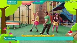 آموزش زومیا و آموزش رقص